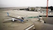 cenizas-aeropuerto